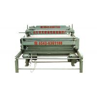 Quality Reed Board Machine for sale