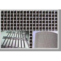 Quality SQUARE WIRE MESH & CLOTH for sale