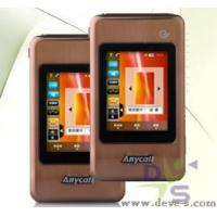 Mobile Phone Name:1:1 SUMSUNG W-699