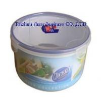 XY-10139 pp food container