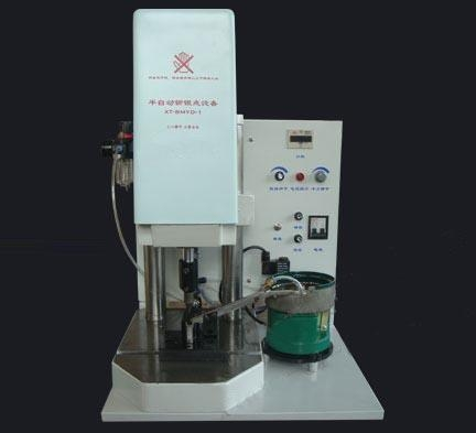 Buy Self-Automatic Silver Contact Riveting Machine at wholesale prices