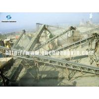 Quality Crushing and Grinding Equipmen Crushed stone Products for sale