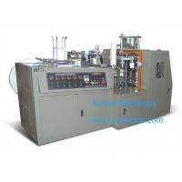 Quality Paper Cup Forming Machine Model: PCF1 for sale