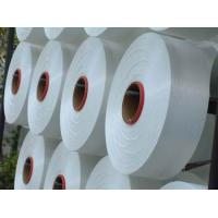 Buy cheap Polyester POY from wholesalers
