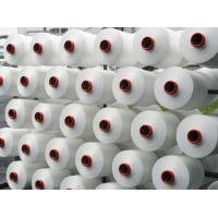 Buy cheap Polyester DTY from wholesalers