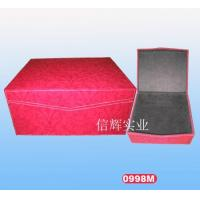 Quality Supplies Storage Boxes for sale