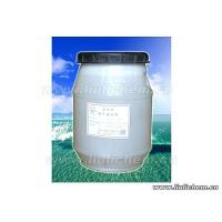 China Cleanser Product NameCleanser in Barrel wholesale