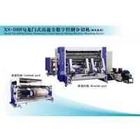 Quality KS-DFQ1100-2000C4 Gantry Type Speedy Slitting Machine For Web Paper for sale