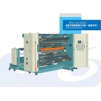 Quality Coating Maching KS-DFQ1100-2000 C5 Digital High Speed Slitting Machine for sale