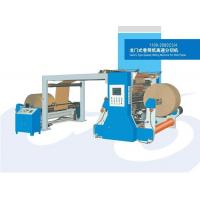 Quality KS-HDFQ1100-2000C3-4 Gantry Type Speedy Slitting Machine For Web Paper for sale