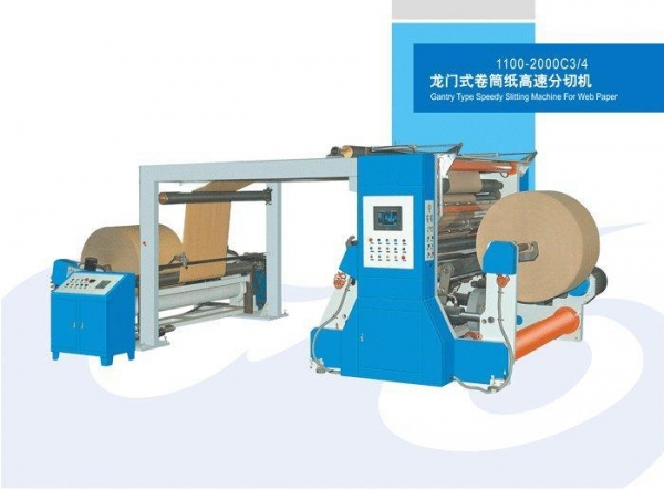 Buy KS-HDFQ1100-2000C3-4 Gantry Type Speedy Slitting Machine For Web Paper at wholesale prices