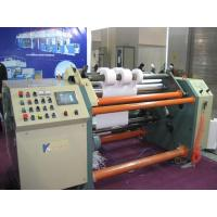 Quality KS-DFQ1200 Paper Slitting Machine for sale
