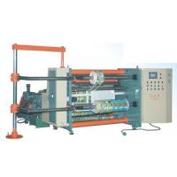 Quality KS-DFQ1300C1-4 Computerized High Speed Slitting Machine for sale