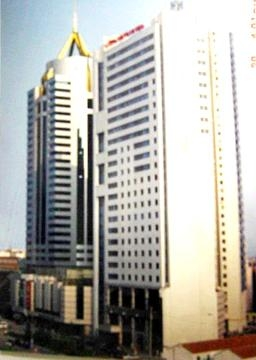 Buy Real Estate Projects Jinguang Plaza at wholesale prices