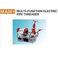 MACHINES Product MA001