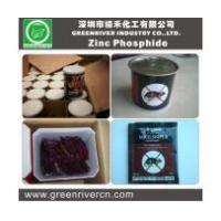 Buy cheap Main Products Zinc Phosphide 1314-84-7 from wholesalers