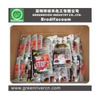 Buy cheap Main Products Brodifacoum 56073-10-0 from wholesalers
