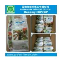 Buy cheap Main Products Benomyl 241-775-7 from wholesalers