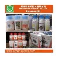 Buy cheap Main Products Abamectin 71751-41-2 from wholesalers