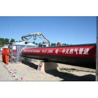 Spiral Pipe Product NameNatural gas pipelineSpecificationsProduct NotesProduct