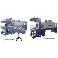 Quality Other equipment-->>PE FILM SHRINKING&WRAPPING MACHINE for sale