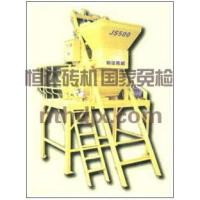 China JS500 Compelling Double Horizontal-axle Concr wholesale
