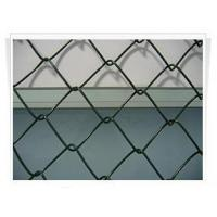 Stainless Steel Welded Wire Mesh Chain Link Fence