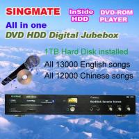 Quality KARAOKE PRODUCTS All-In-One HD karaoke player + 25,000 songs with 1TB hard drive installed for sale