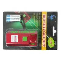 Quality 20mW Green Laser Pointer ID:2005 for sale