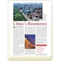 China's Boomtown; International Herald Tribune