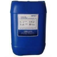 Quality Polycide TM 2100 Antibacterial Agent for Textile for sale
