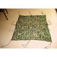 Quality Other packing tools Number:ASE-8012Name:camouflage clothes for sale
