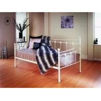 Buy cheap Day Beds Sirus Daybed from wholesalers