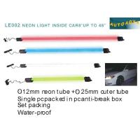 China under car kit light neon light inside car Number:le002 on sale