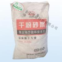 polymer mortar :Polymeric Cement Mortar for Water proof