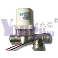 Magnetic Valve For Water Control