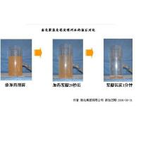 Buy cheap Poly Aluminium Chloride PAC around contrasts from wholesalers