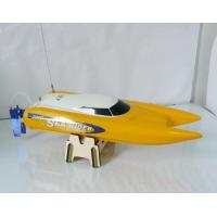 China brushless motor mini catamaran boat 9302 MODEL:REB419302 on sale