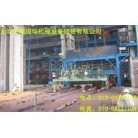 China Filledtypecooler Steel making equipment Products wholesale