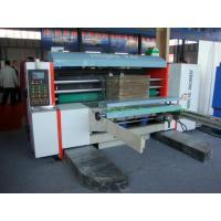 Quality Cangzhou Tiansheng Exp & Imp Trade Co.Ltd > Products > Carton Packaging Machinery > Die-cutting Machine  > HQM NC-Auto Rotary Die-Cutting machine(Lead edge feeding) for sale