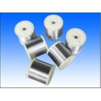 Quality Aluminum-Magnesium Alloy Wire for sale