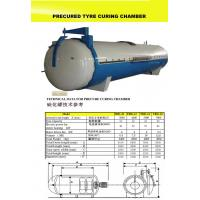 Quality Precured Tyre Curing Chamber for sale