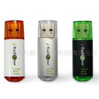 Buy cheap Internet Radio Dongle (Network radio) from wholesalers