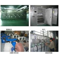 Quality exploding-proof cold storage exploding-proof cold storage for sale