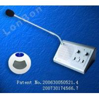 Buy cheap Mineturn Industries Co.,Ltd. - intercom system from wholesalers
