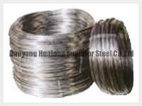 Quality Stainless steel and refractory steel for sale