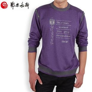 Buy Foodstuffs Business casual round neck long-sleeved T shirt designs at wholesale prices
