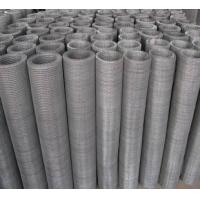 Carbon Steel Wire Mesh