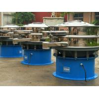 Factory direct sale high performance powder circular vibration screen for Inorganic Pigments