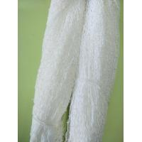 cationic dyeable chenille yarn